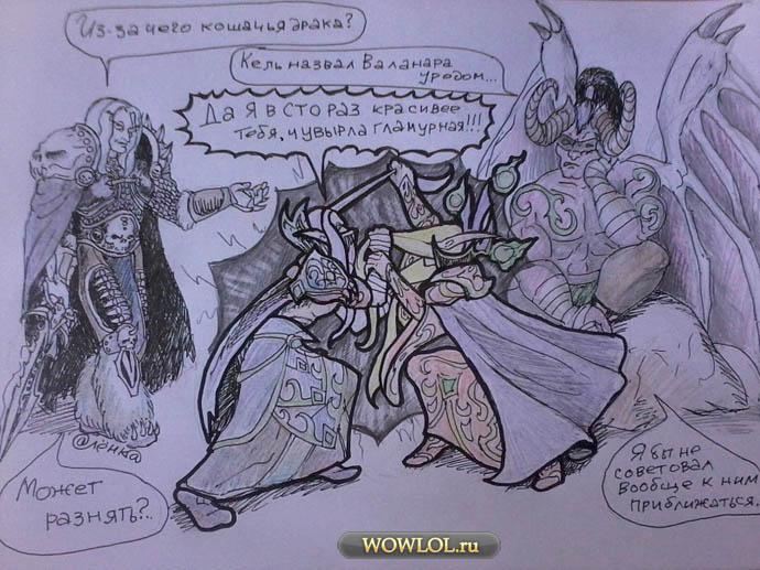 Комикс тематический
