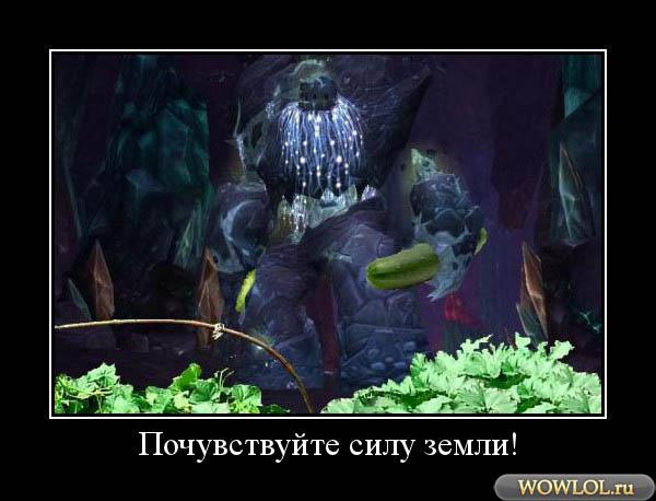 Озрук-Попов