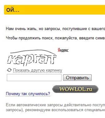 Яндекс тоже в теме