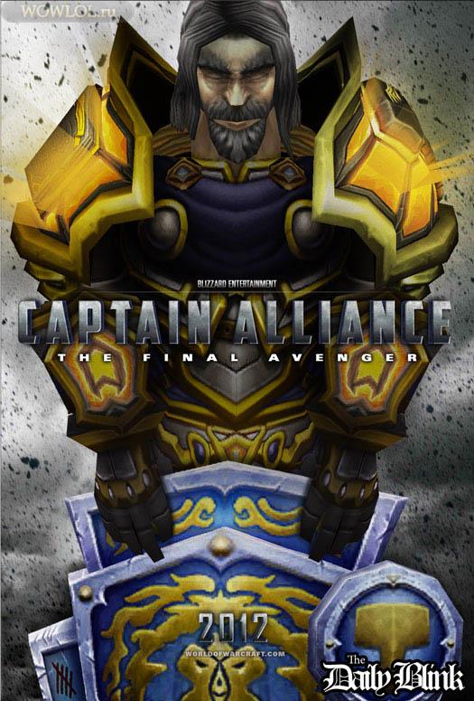 Капитан Альянс