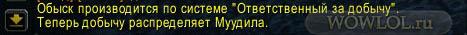 okay((
