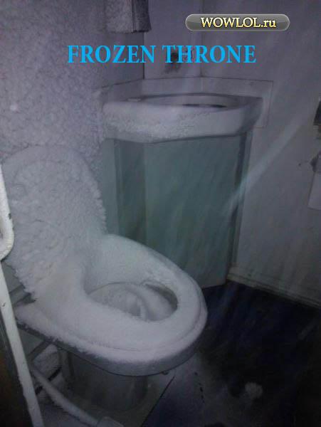 Irl Frozen Throne