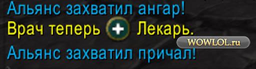 Из Жизни в ВоВ.