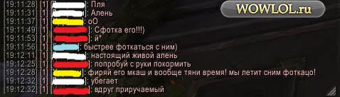 Тем временем на РФе =)