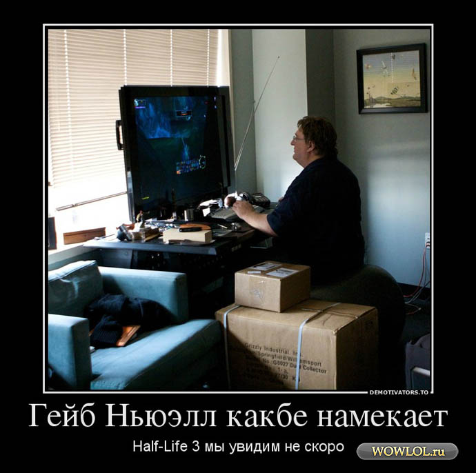 Half-Life 3 мы увидим не скоро