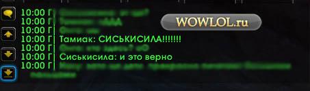 ScrnShot_Soskisila