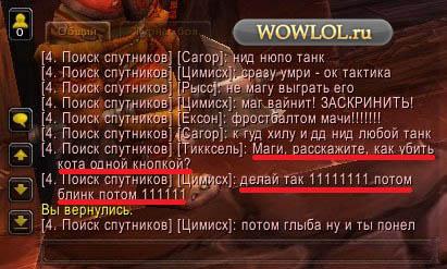 Имба маги