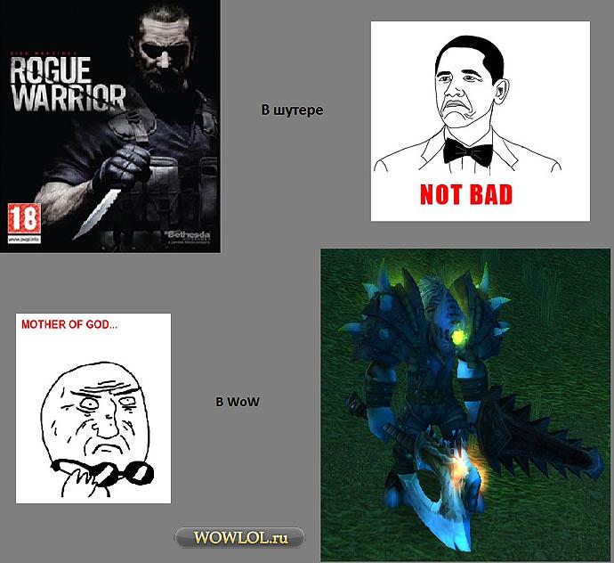 Одинаковые герои разных игр