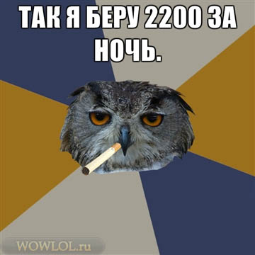 2200 посаны.