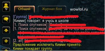 школьник)