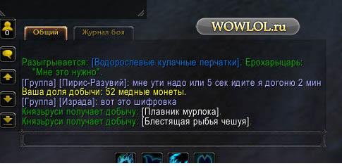 Мега шифровка