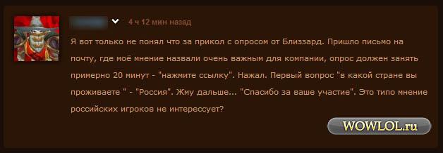 rossia_vperde