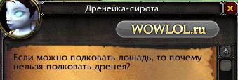 Хороший вопрос. . .