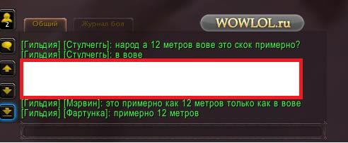 А у меня 12 метров)
