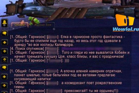 Зимний Покров