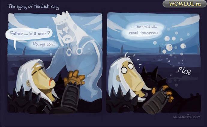 Агония Короля Лича