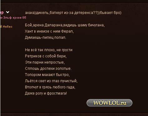 небольшой ап палов :)