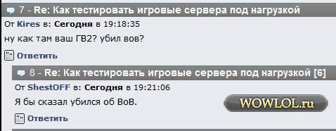 koreyshina