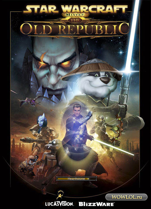 Mists of the old republic