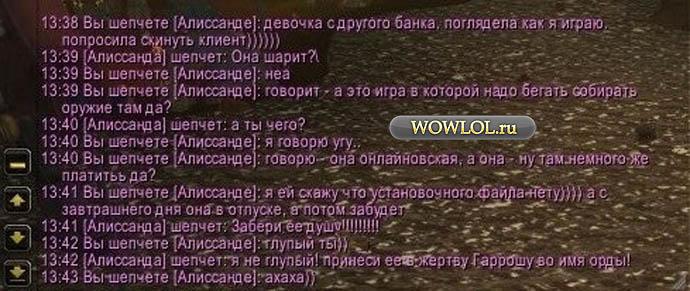 Вербовка)