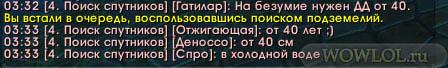 Ищи статик правильно))