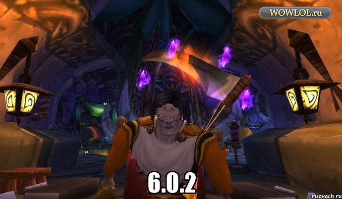 6.0.2