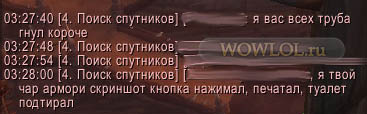 ЛФГ Скрин