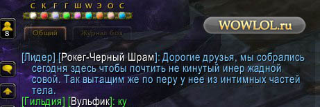 Суровый приговор для Совы =))