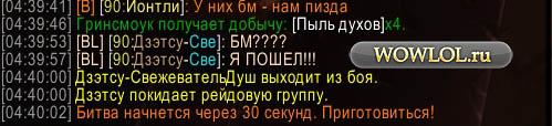 Баланс пвп