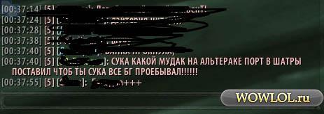 Неудачник 85лвл)