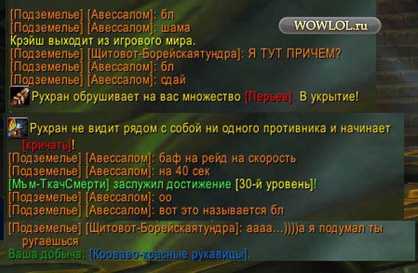 В инстте