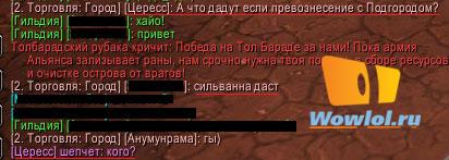 Решила пошутить в трейде)