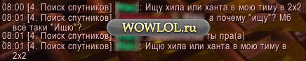 Новый русский.