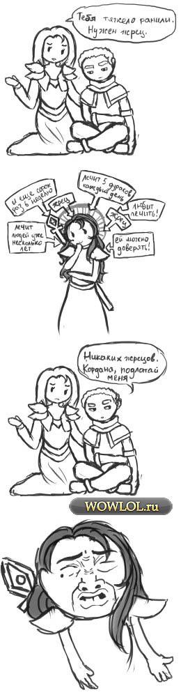 ну йобана