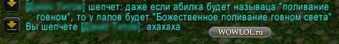 Абилка