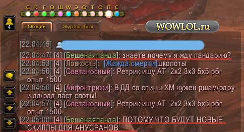 Анусраны