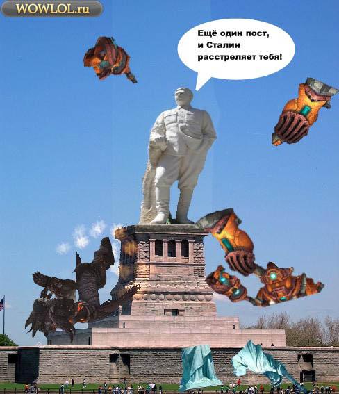 Даёшь Сталина!