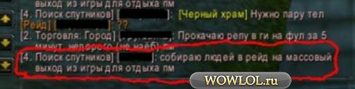 Поздней ночью)