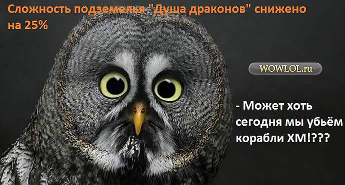 ПВЕшеры КЛ