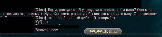 Подстава=)