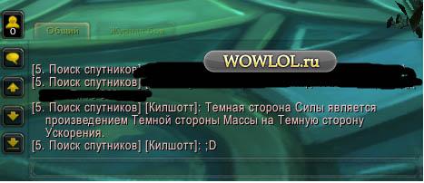 тёмное уравнение)))