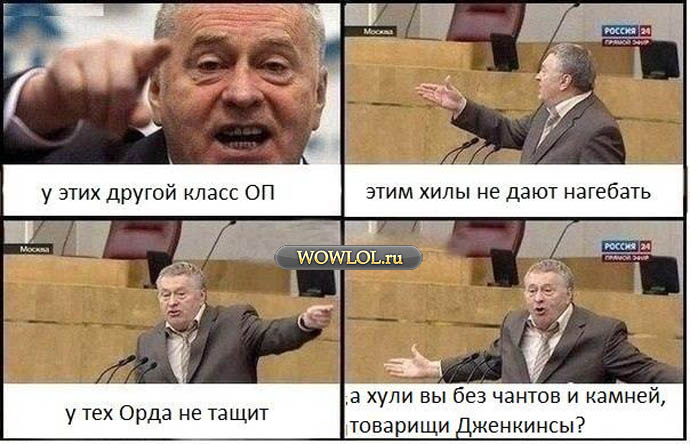 Дженкинсы )))