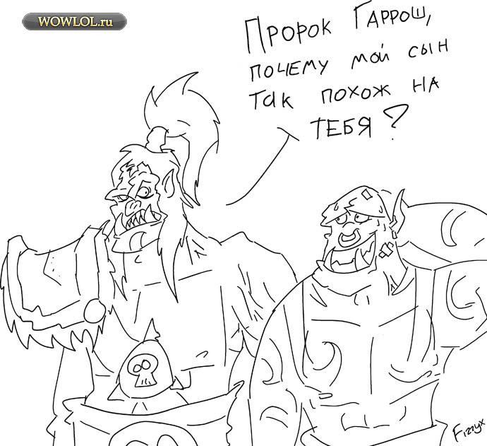 Сын Грома