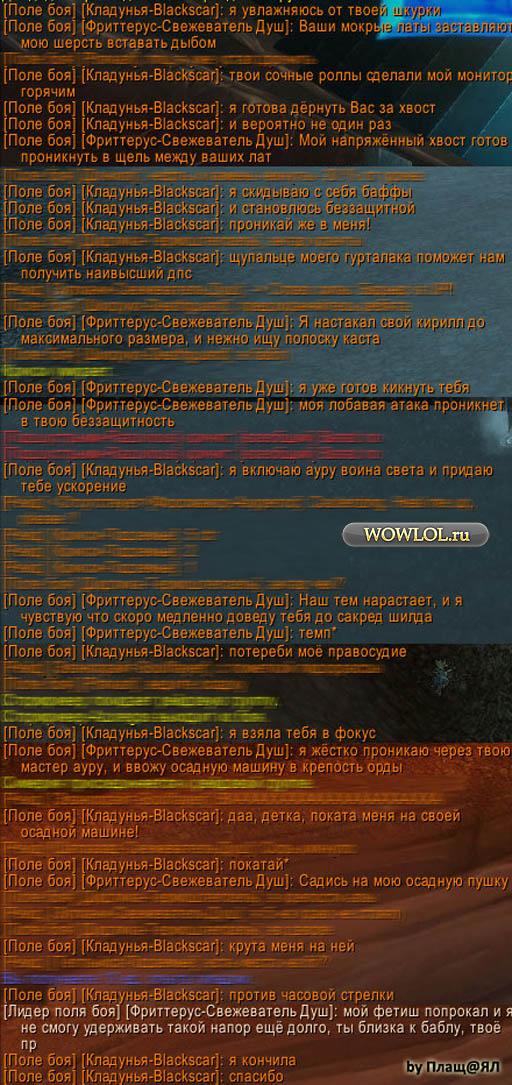 Диалог Фриттеруса на бг