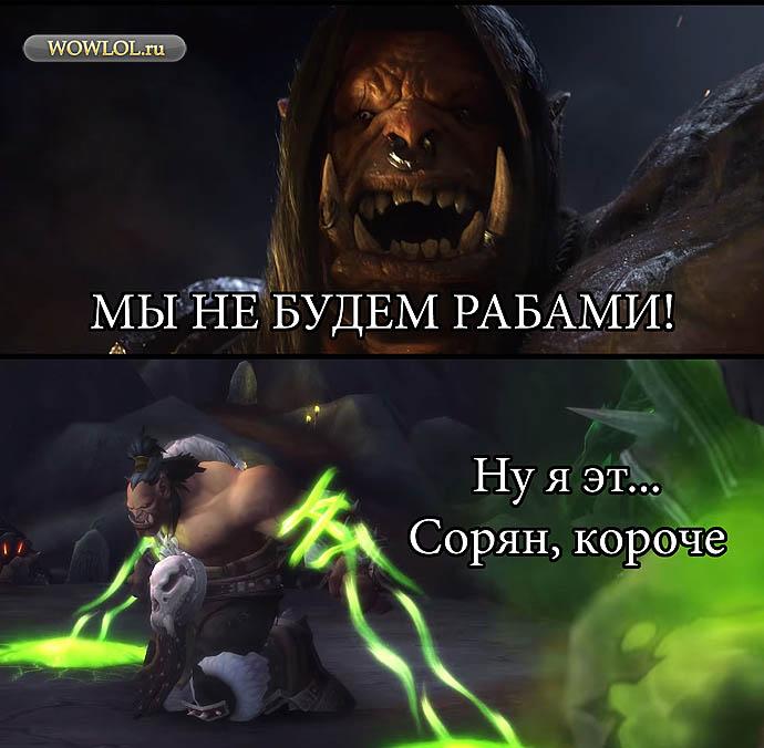 Громмаш был неправ
