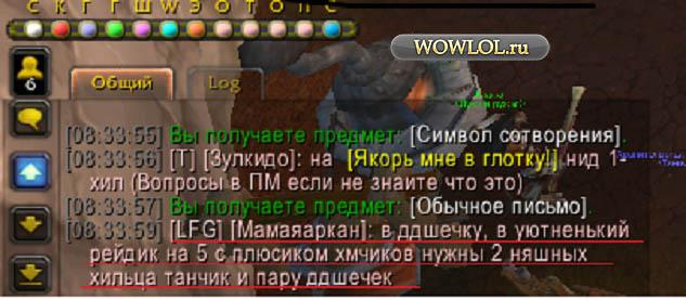няшность сила)