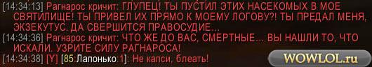 Никогда не возникало желания крикнуть в ответ?)