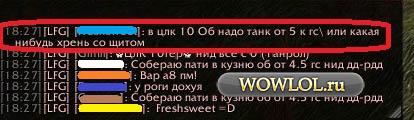 Оригинально))
