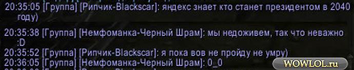 Яндекс все знает