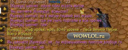 Вот так вот =))